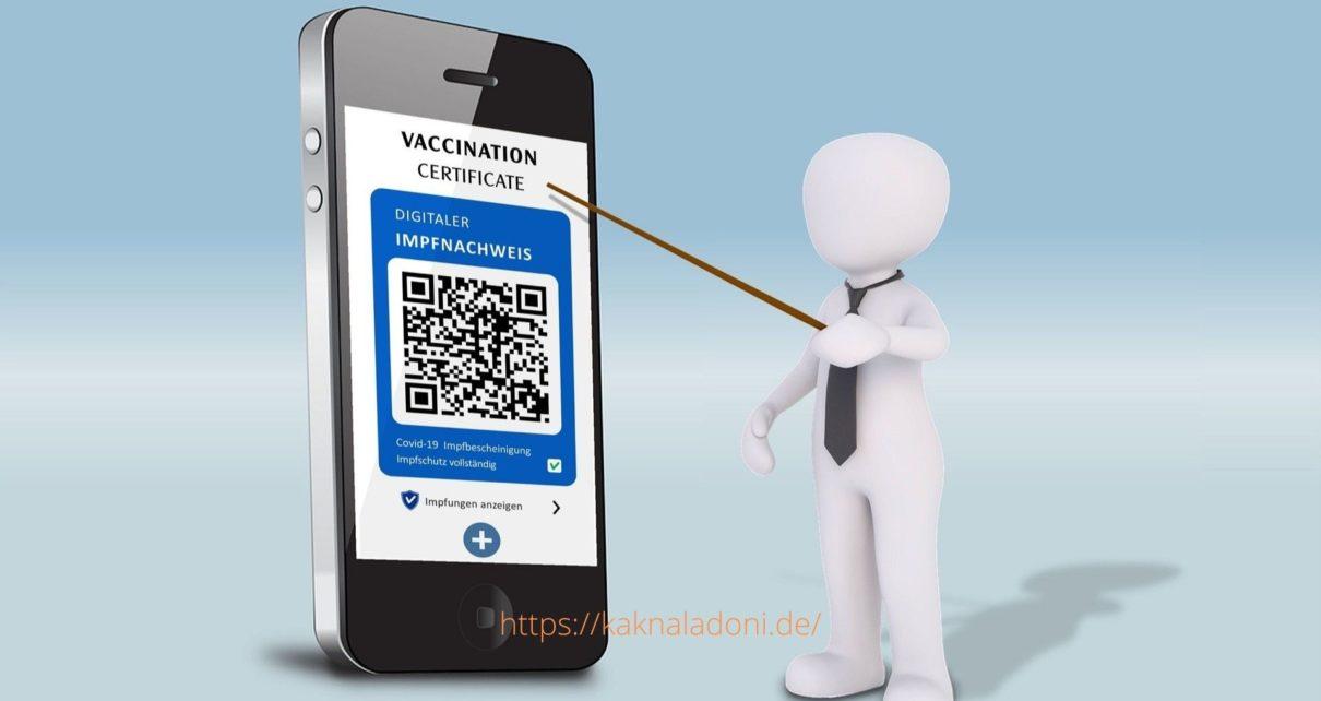 Электронный сертификат о вакцинации от коронавируса