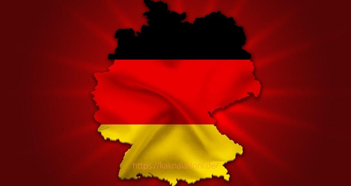 День немецкого единства [Tag der Deutschen Einheit]