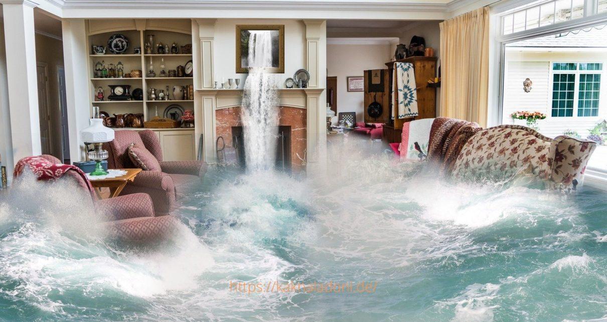 Страховки от наводнения в Германии