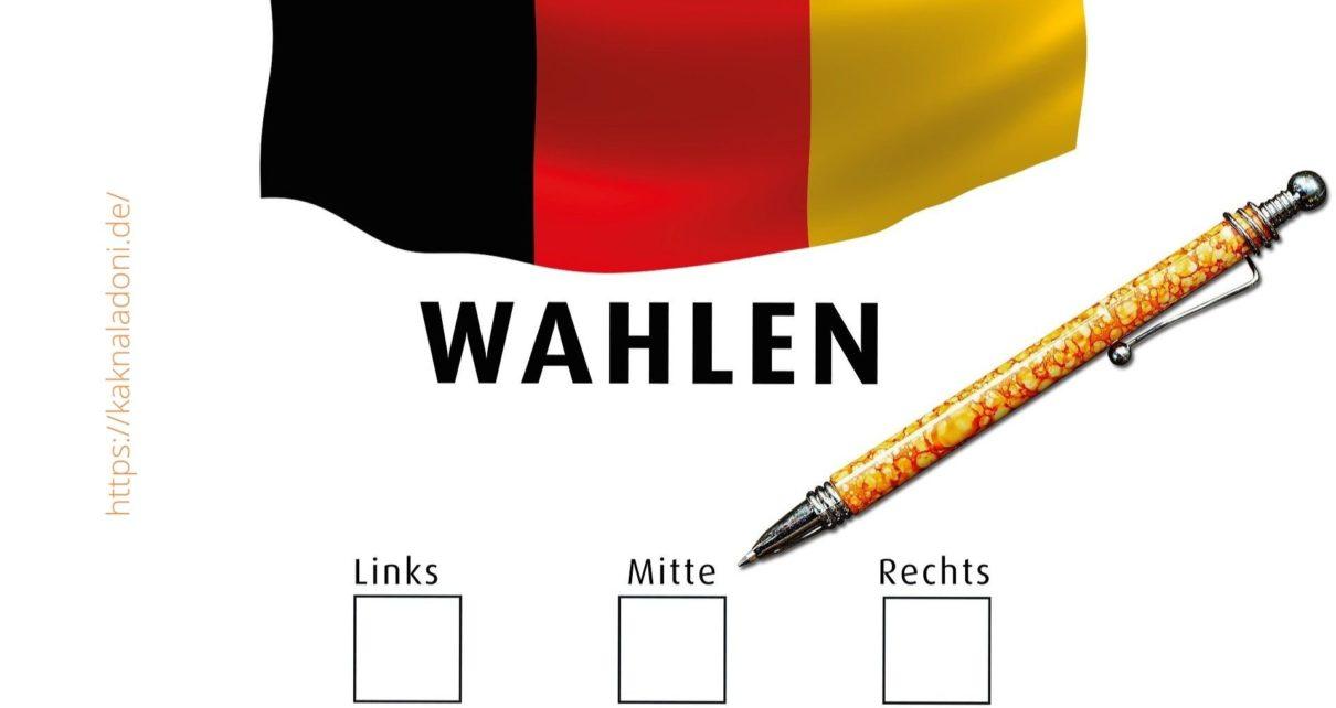 Выборы в Бундестаг 2021